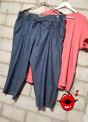 Батальные хлопковые бриджы штаны шорты высокая посадка