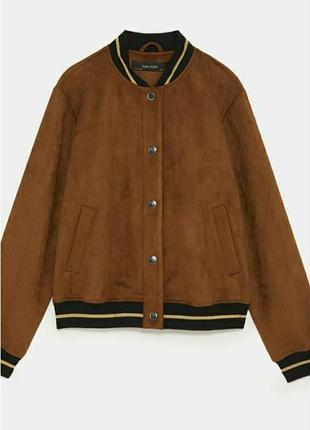 Бомбер,куртка, коричневая, плащ, пальто, ветровка