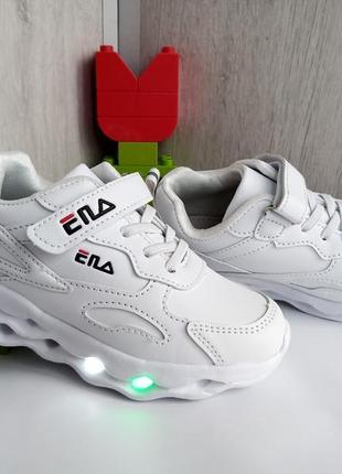 Белые кроссовки унисекс с подсветкой