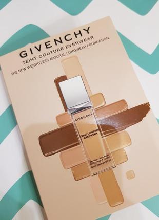 Набор пробников нового тонального крема givenchy teint couture everwear