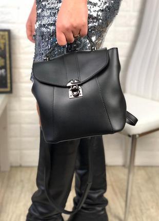 Сумка рюкзак еко кожа длинный ремешок через плечо