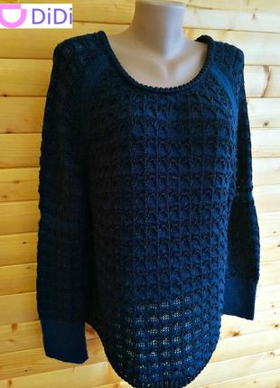 Комфортный джемпер голландской марки одежды  didi оригинальной вязки в синем цвете.