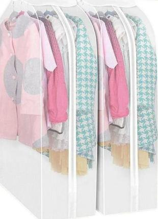 Белый защитный чехол (peva) для хранения одежды 60х30х90
