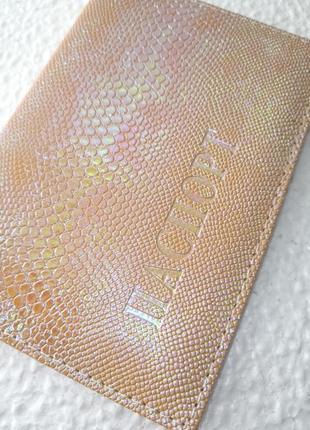 Обложка чехол для паспорта хамелеон рептилия разные цвета probeauty