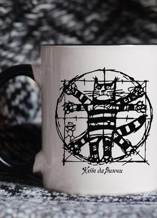 Чашка кот да винчи
