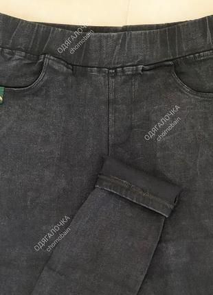 Джеггинсы весна, стрейчевые джеггенсы, джинсы стрейч5 фото