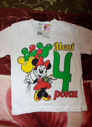 Яскрава футболка для дівчинки