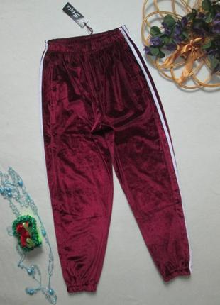 Классные трендовые велюровые спортивные штаны цвета марсала с лампасами style