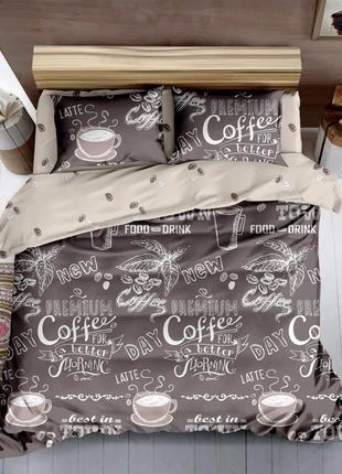 Постельный комплект кофе бежево коричневый сатин