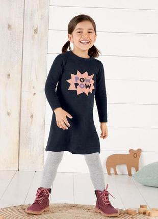 Красивое трикотажное платье lupilu 4-6 лет