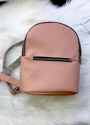 Cтильный маленький розовый рюкзак пудра