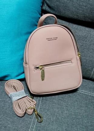 Стильний маленький рожевий рюкзак