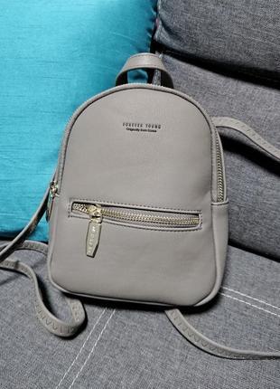 Стильний маленький сірий рюкзак