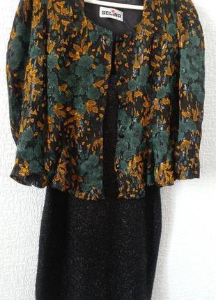 Нарядный комплект платье +пиджак