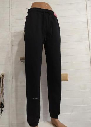 Классные спортивные штаны  s-l