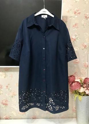 Красивая удлинённая рубашка с перфорацией большого размера