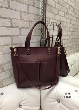 Большая сумка бордо