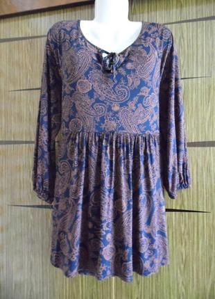 Платье туника трикотаж, новое yours размер 22\24 – идет на 56-58.