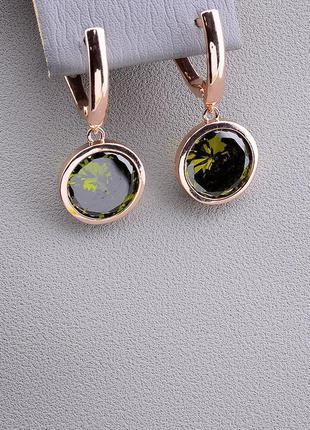 Серьги 'pataya' фианит (позолота 18к) 0597360