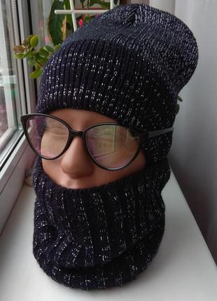 Новый красивый комплект: шапка и снуд с люрексом (полный флис), черно-синий