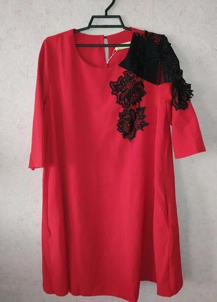 Платье трапецией