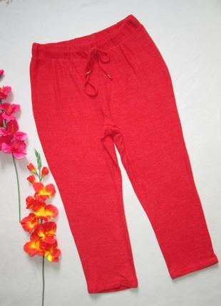 Суперовые теплые мягусенькие флисовые спортивные штаны высокая посадка h&m.
