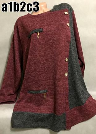 Женские туники рубашки для пышных форм размер: 52-54, 56-58, 60-62, 64-66.