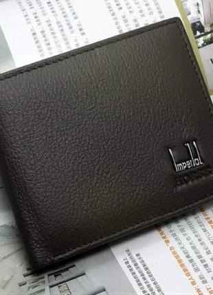 Мужской кожаный кошелек из натуральнлй кожи шкіряний гаманець