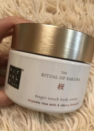 The rituals of sakura body cream / крем для тела
