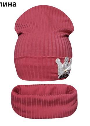 Весенний комплект шапка с хомутом корона ог. 46-50см