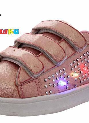 Светящиеся кроссовки шалунишка розовые