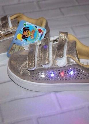 Золотые светящиеся кроссовки шалунишка кеды лед мигающие р .29 девочке