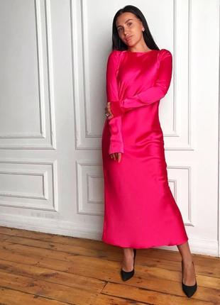 Минималистичное шелковое платье длинное миди с рукавом свободное яркое фуксия малиновое