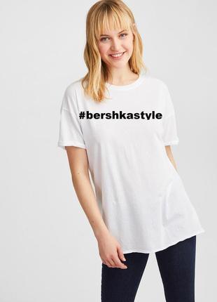 Футболка топ оверсайз белая новая качество bershka