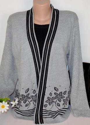 Черно-серая кофта обманка + накидка джемпер sarah hamilton великобритания акрил цветы