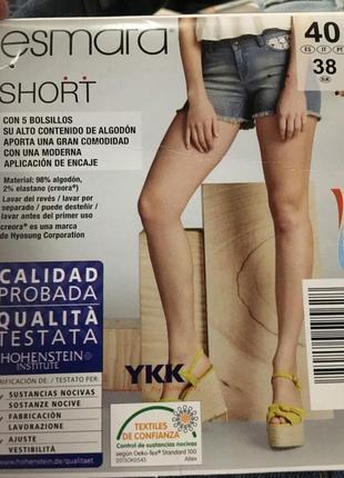 Джинсовые шорты,крутые esmara размер евро 38