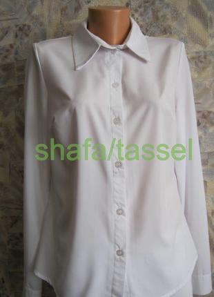 Рубашка большого размера белая классическая,р-р 2 xl, 3 xl