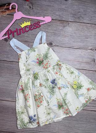 Обворожительное летнее платье-сарафан в цветы
