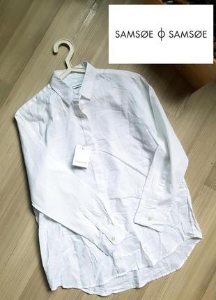 Белая базовая авангардная хлопковая рубашка оверсайз samsoe новая