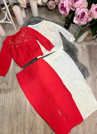 Невероятно стильный комплект - блуза и юбка декорированы геометрическим узором!