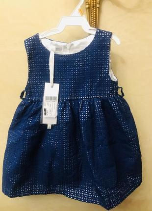 Нарядное платье artigli