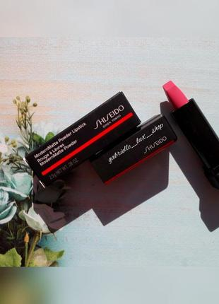 Матовая помада shiseido modernmatte powder lipstick