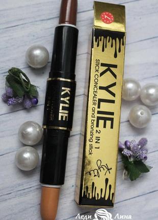 Консилер и бронзер concealer and bronzing stick 2 in 1 тон 01