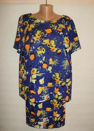Яркий стрейчевый фактурный костюм в принт юбка+кофта 18/52-54 размера