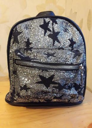 Рюкзак с паетками серый