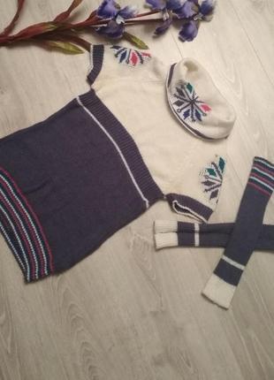 Стильный свитер со сьемными рукавами