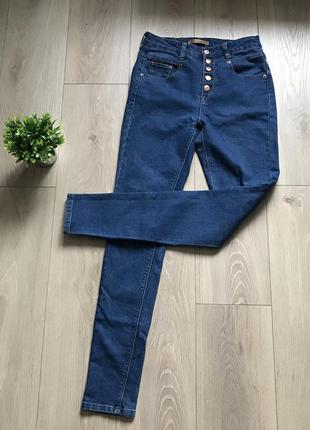 Оригінальні джинси perfekt jeans (gina tricot) в ідеальному стані