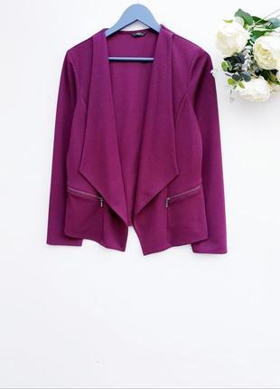 Красивый пиджак жакет кардиган стильный кардиган с фактурной ткани