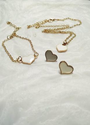 Набор украшений серьги, браслет и цепочка с подвеской! белая эмаль! горячая цена!