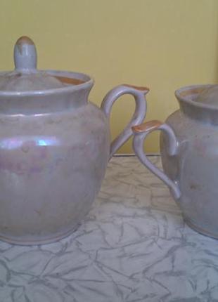 Набор, чайник заварник, и сахарница